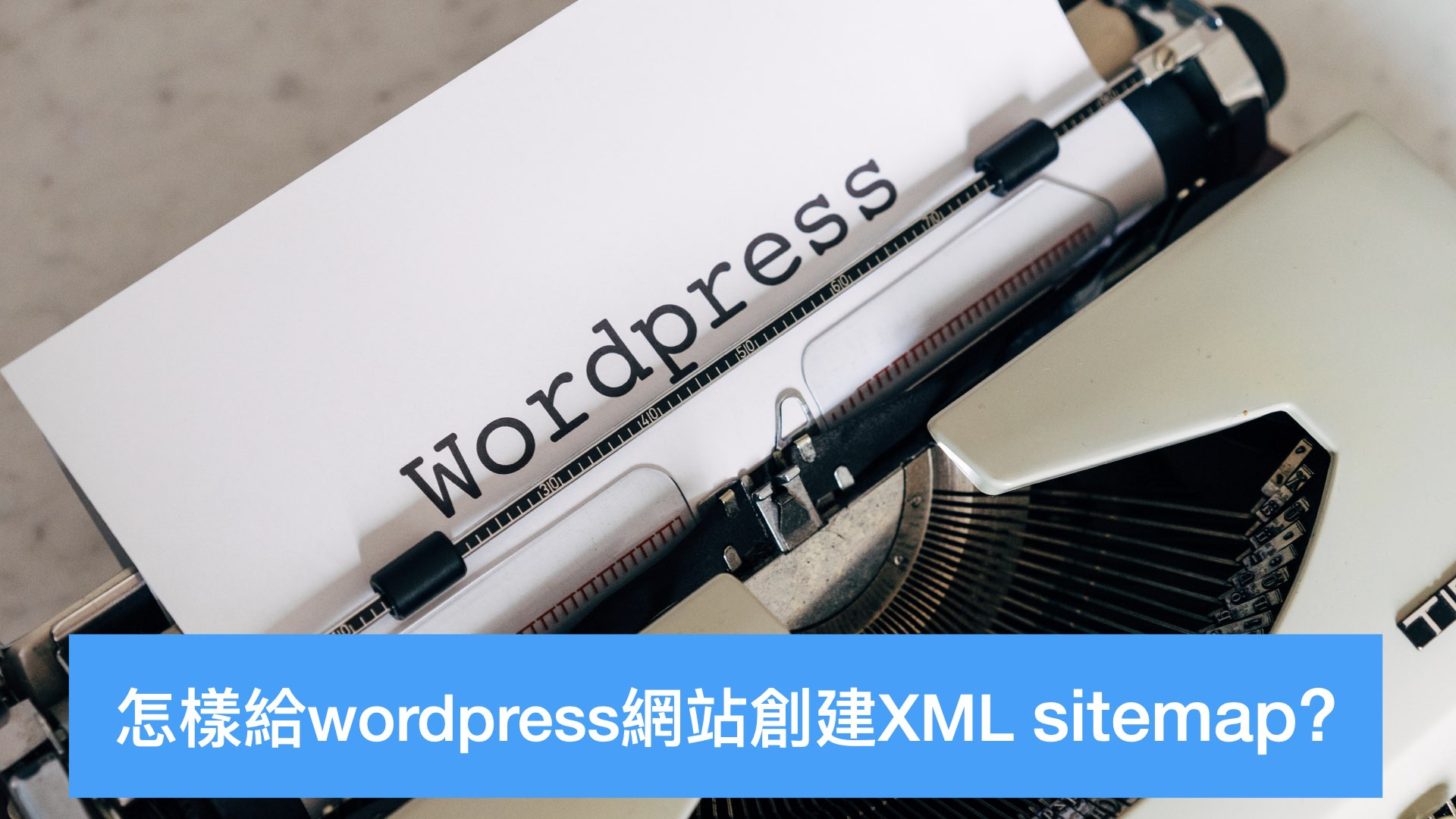 how to create a wordpress sitemap